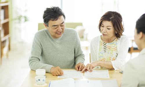 広島の建築設計事務所かんくう建築デザインのその他サービス 土地探し・住宅ローンサポート