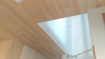 広島の建築設計事務所 かんくう建築デザイン