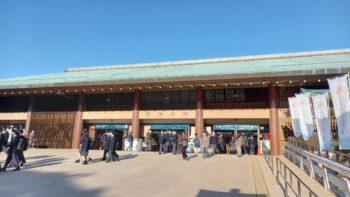 広島市安佐南区 建築設計事務所 かんくう建築デザイン 宮島