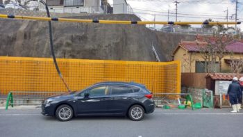 広島市安佐南区 建築設計事務所 かんくう建築デザイン L型擁壁1
