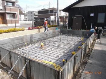 広島市安佐南区 建築設計事務所 かんくう建築デザイン 基礎