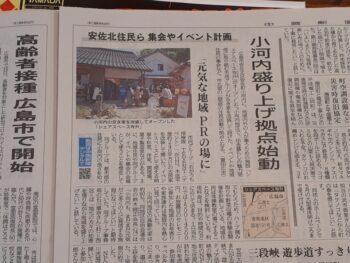 広島市安佐南区 建築設計事務所 かんくう建築デザイン 小河内