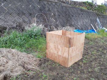 堆肥BOX製作~広島の建築設計ブログ~
