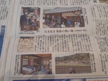 てらます~広島の建築設計ブログ~